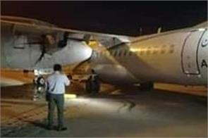 pia plane collides with another aircraft while taxiing at karachi airport