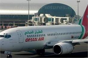 4 years old boy returning from pilgrimage dies on flight from saudi