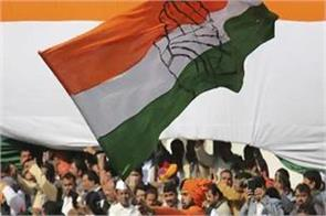 chhattisgarh elections congress launches campaign on twitter