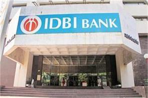 idbi bank lost 3602 5 million in the second quarter of 2019