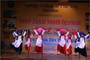 youth festival in apj