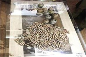 women arretsed with ammunition is hizb worker