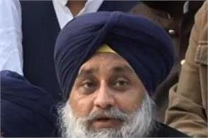 amritsar nirankari bhawan blast