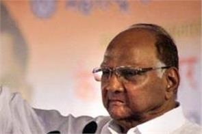 sharad pawar will take retirement from politics