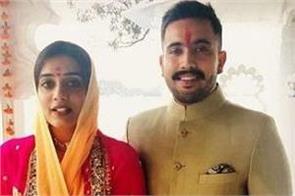 vikramaditya singh marriage