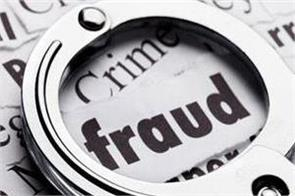 two persons of indian origin in us guilty of  6 million fraud