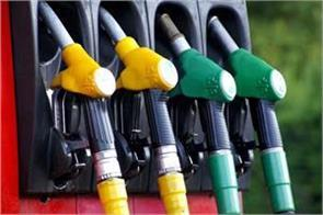 petrol cost 7 rupees and diesel 5 rupees in one month