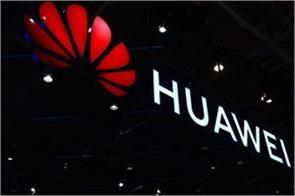 ban on huawei network s devices in taiwan