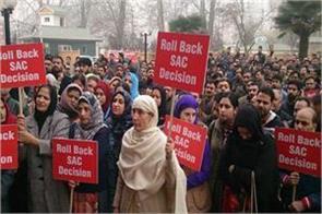 pdp protest against jk bank psu case