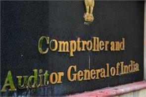 cag conducting performance audit of gst report likely soon
