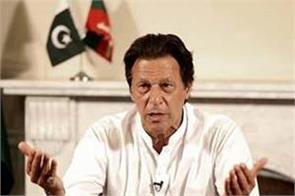 imran khan to visit malaysia next week likely to seek monetary aid