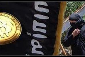 pak born woman pleads guilty to providing material support to isis