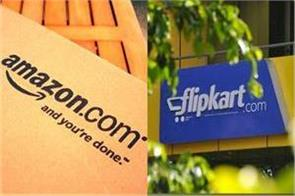 flipkart may be acting on amazon taking action violating rules