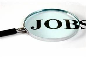 jobs in this department this is the application