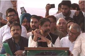 in the jind rally ajay pointed out on abhaya said the party destroyers