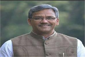 big decision of uttarakhand cabinet