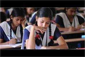 students not to study sanskrit but to learn sisodiya