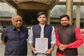 delhi signature bridge aam aadmi party manoj tiwari sanjiv jha