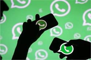 whatsapp to soon start showing advertisements in status