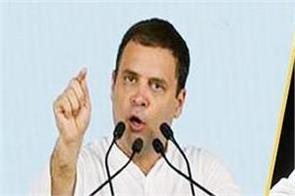 rahul modi assertion in five states for assembly election