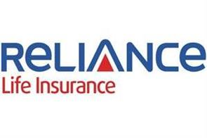 reliance insurance to submit new documents for ipo