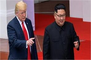 top level talks between us and north korea