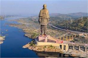 gujarat statue of unity narendra modi