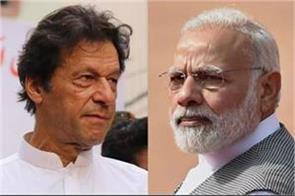 pakistan refuses to grant mfn status to india