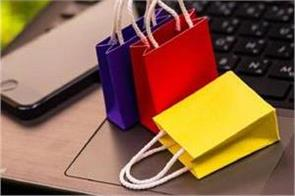about 1 in 5 online shoppers received fake products survey