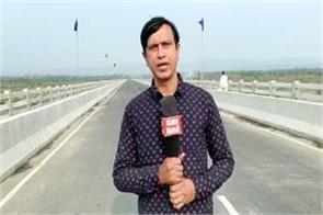 cm jairam will inaugurate the longest bridge