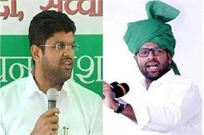 dushyant and digvijay will play new inning at rajghat