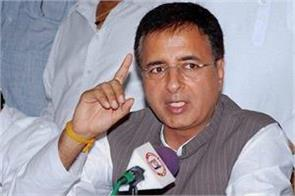 surjewala promise in the poor rights rally