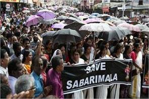 sabarimala bjp s demonstration after receiving the body of the devotee