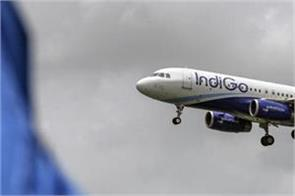 web check in row indigo says no change in policy