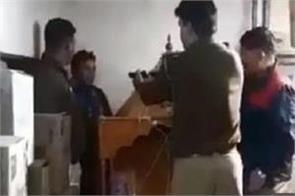 delhi police social media roop nagar