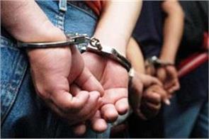 indian origin accountant among 5 fraudsters jailed for visa scam in uk
