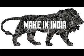 business education framework needed to speed up  make in india