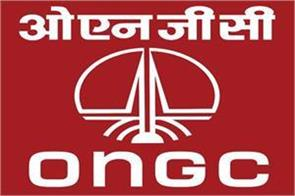 govt mulls selling 149 fields of ongc to pvt cos