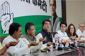 congress chhattisgarh jayveer shergill bjp raman singh
