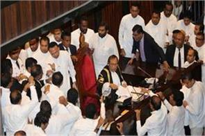 parliament adjourned till noon between parliamentary crisis