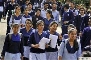students answer booklet bihar board  examination