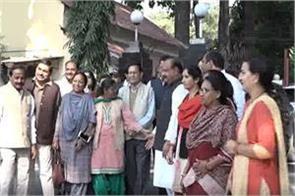 congress delegation meet on the demand of bjp leader arrest