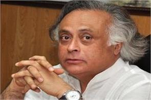 indira gandhi narendra modi congress jairam ramesh