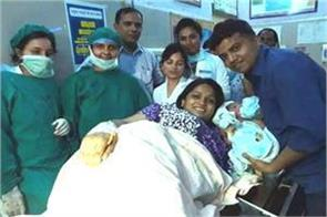 up s dm has given birth to his wife in district hospital