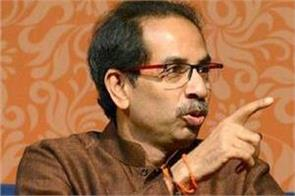 bjp will get two seats from 280 seats in lok sabha elections thackeray