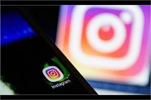 instagram accidentally exposed passwords of some user