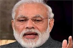 pm modi says india and palestine have strong historical ties