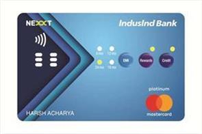 country s first credit card powered by battery
