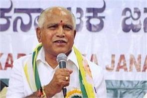 yeddyurappa meets congress leader political speculation