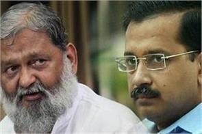 anil vij attacked on kejriwal it is not right to obstruct government work